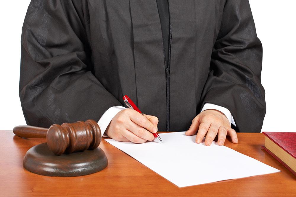 תביעת גירושין